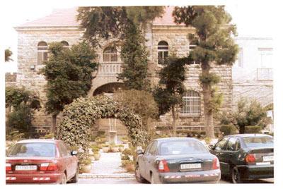 Friends School Ramallah, Palestine